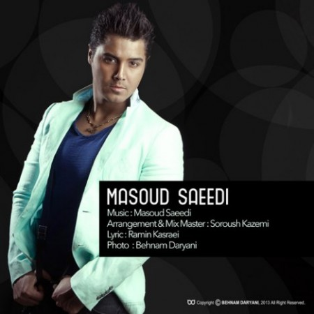 مسعود سعیدی