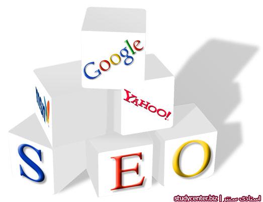 راه های افزایش بازدید وب سایت