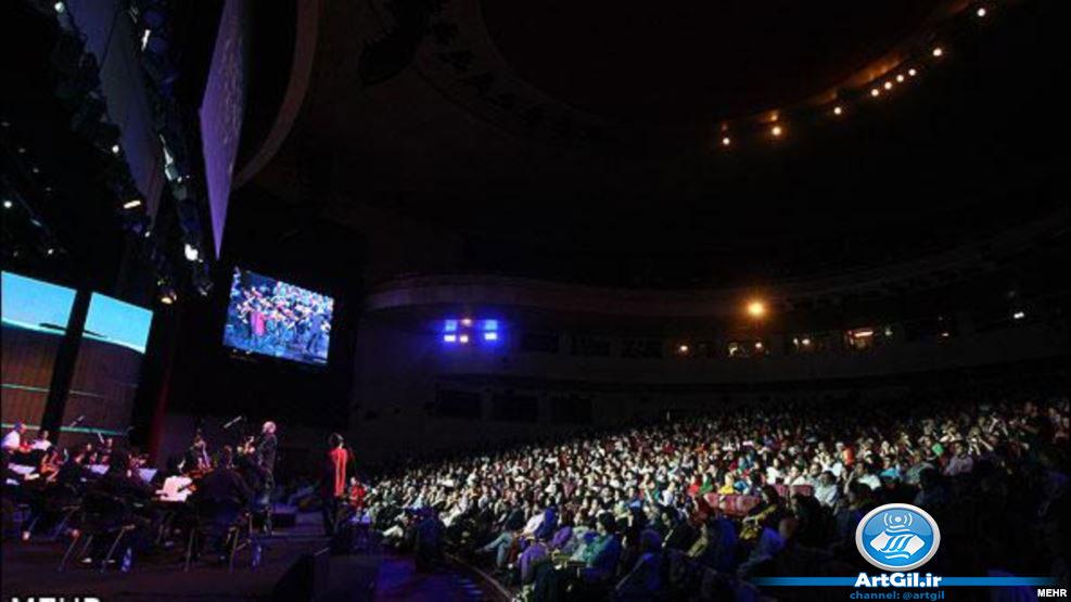 برنامه کامل کنسرت های زمستانی اعلام شد/ ۲۳ اجرا در شهرستان ها