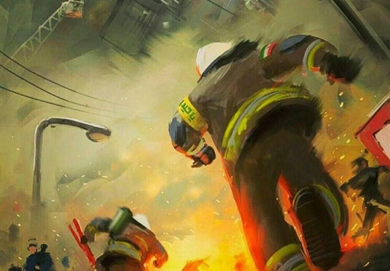 اشعاری تقدیم به شهدای آتش نشان حادثه ریزش ساختمان پلاسکوی تهران