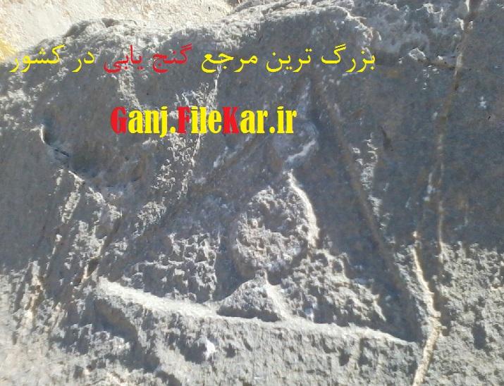 علامت مثلث در گنج یابی