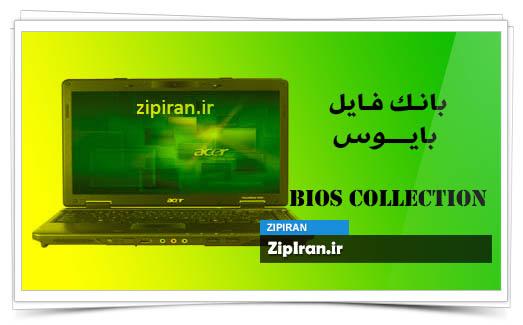 دانلود فایل بایوس لپ تاپ Acer TravelMate 4520