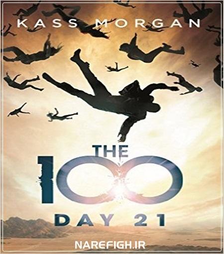 دانلود رایگان سریال The 100 محصول CW آمریکا