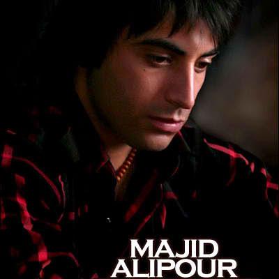 دانلود آهنگ خداحافظ از مجید علیپور
