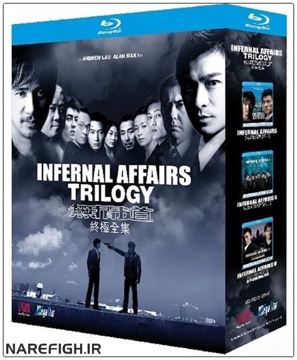دانلود فیلم سینمایی Infernal Affairs 2002 با لینک مستقیم و کیفیت 1080p