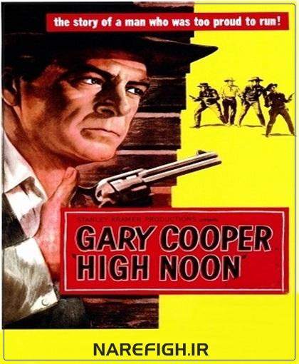 دانلود فیلم سینمایی High Noon 1952