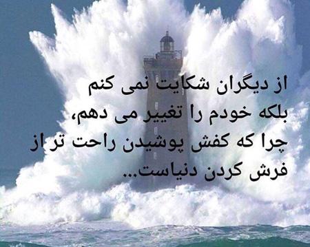 [تصویر:  581234383_irannaz_com.jpg]
