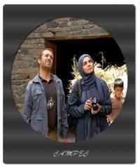 عکسهای بازیگران و سریال علی البدل + زمان پخش سریال