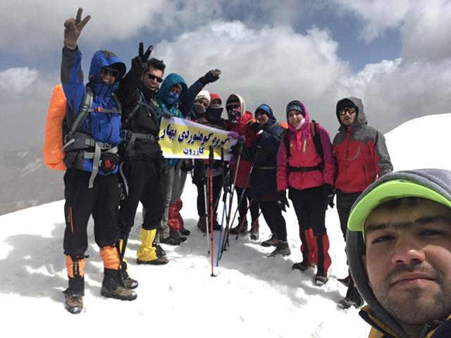 صعود به قله تاسک