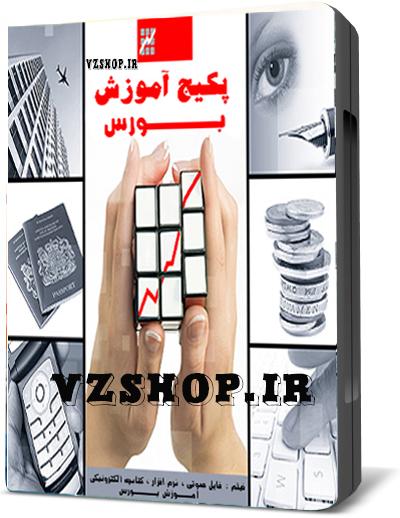 http://s8.picofile.com/file/8289376292/borscdd.jpg