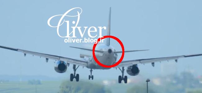 میدونید سوراخ انتهای هواپیما برای چیه؟