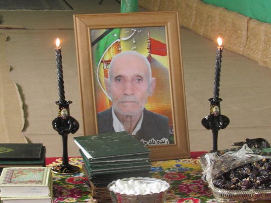 گزارش تصویری سومین هفته درگذشت مرحوم حاج علی ملایی زاده
