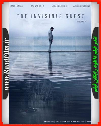 دانلود فیلم The Invisible Guest 2016
