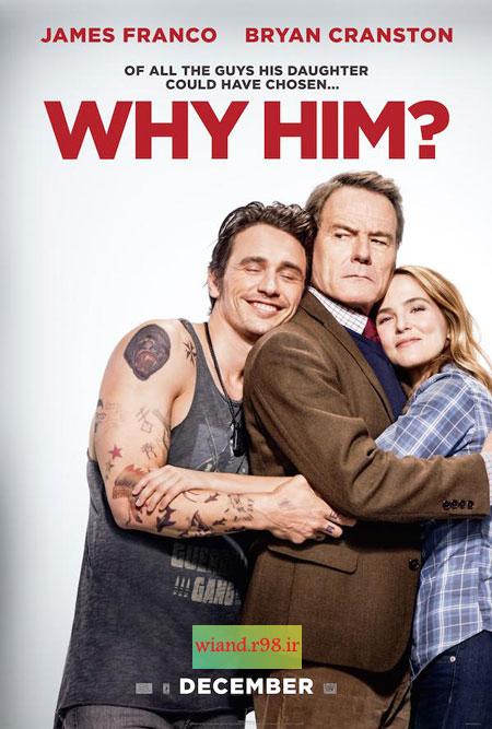 دانلود فیلم Why Him 2016