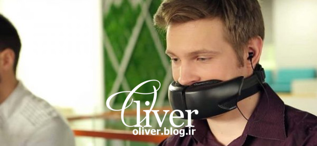 ماسک حریم خصوصی برای موبایل
