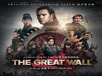 دانلود فیلم دیوار بزرگ چین - The Great Wall 2016