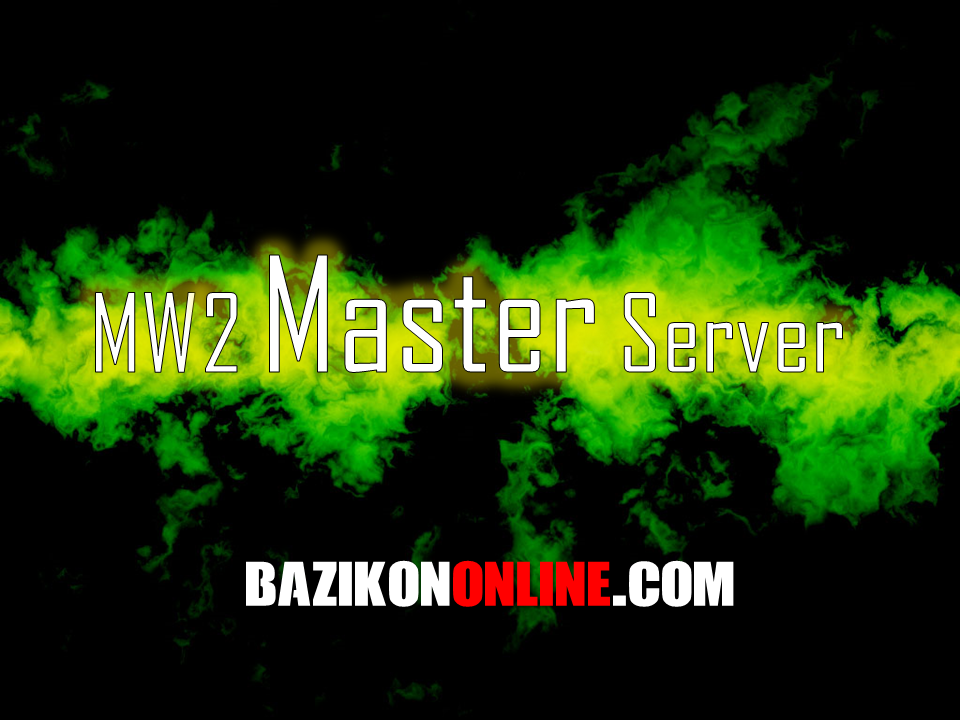 مستر سرور اختصاصی MW2