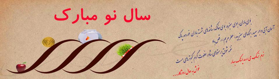 مهدي آباد