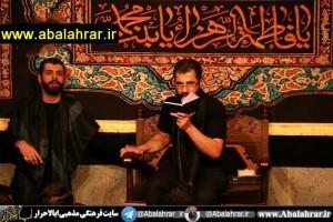 مراسم هفتگی (۹۵/۱۲/۷)- حاج حسین سیب سرخی-محسن فتاحیان-حسن طاهری-مجید قناعت جو