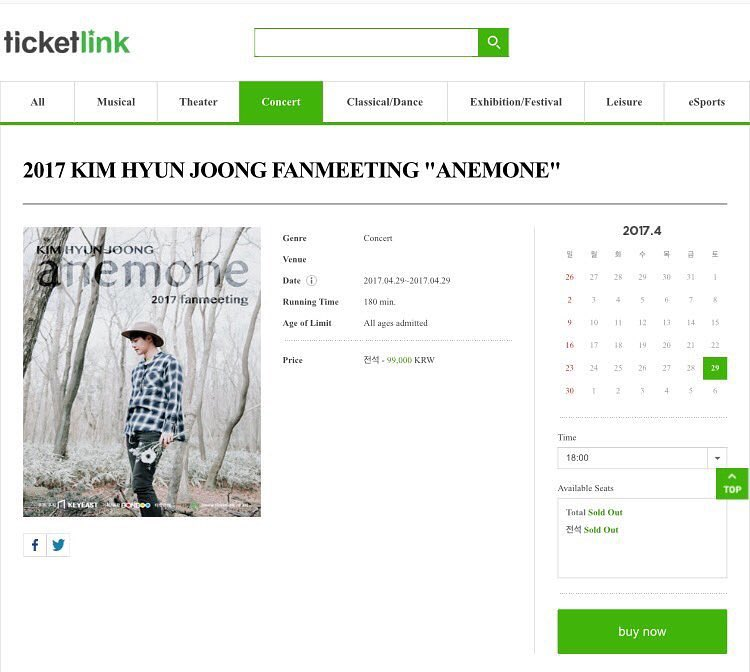 Kim Hyun Joong anemone FM tix are sold out in less than 5mins 2017.03.13