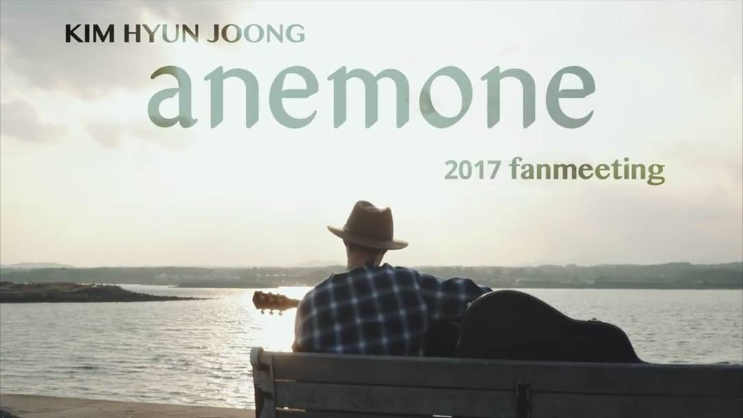 [Official Website+Screen Caps] Kim Hyun Joong Official YouTube Channel Update - 2017 Fanmeeting anemone teaser [2017.03.14]