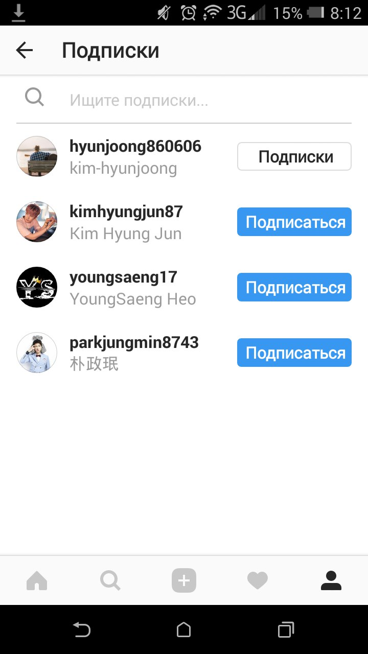 Member of SS501 and other friends of KHJ Started following Kim Hyun Joong in instagram