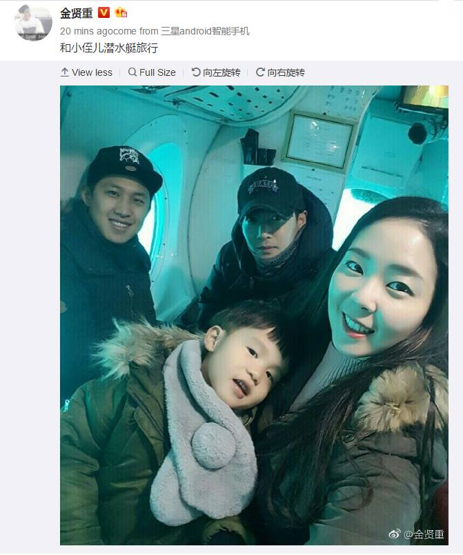 [Official W.ei.bo] Kim Hyun Joong Official W.ei.bo Update - Boat trip with little nephew [2017.03.15]