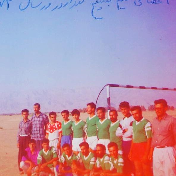تیم فوتبال بسیج 1370