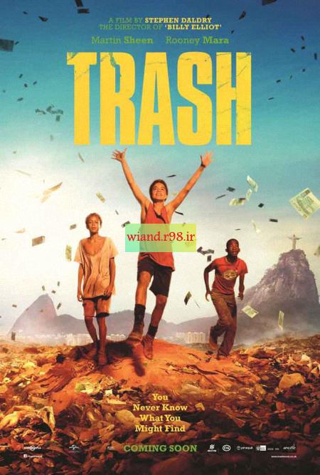 دانلود فيلم Trash 2014