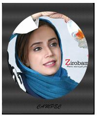 عکس های شبنم قلی خانی نوروز 96