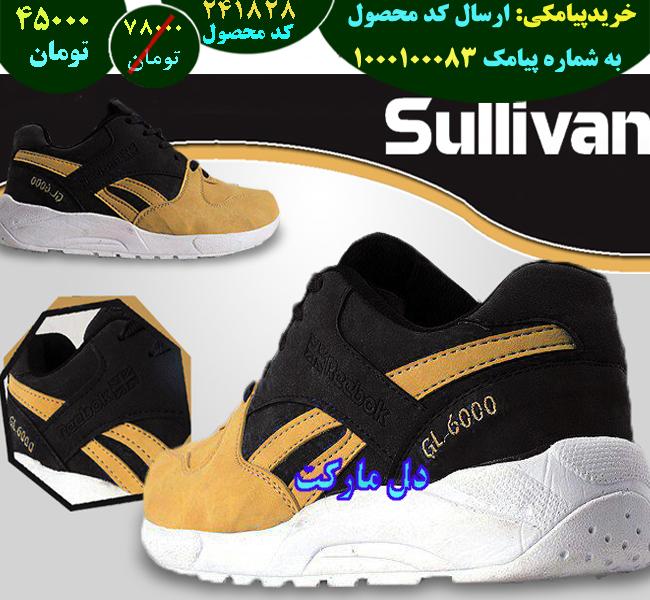 فروشگاه کفش مردانه reebok مدل Salivan,فروش کفش مردانه reebok مدل Salivan,فروش اینترنتی کفش مردانه reebok مدل Salivan,فروش آنلاین کفش مردانه reebok مدل Salivan,خرید کفش مردانه reebok مدل Salivan,خرید اینترنتی کفش مردانه reebok مدل Salivan,خرید پستی کفش مردانه reebok مدل Salivan,خرید ارزان کفش مردانه reebok مدل Salivan,خرید آنلاین کفش مردانه reebok مدل Salivan,خرید نقدی کفش مردانه reebok مدل Salivan,خرید و فروش کفش مردانه reebok مدل Salivan,فروشگاه رسمی کفش مردانه reebok مدل Salivan,فروشگاه اصلی کفش مردانه reebok مدل Salivan