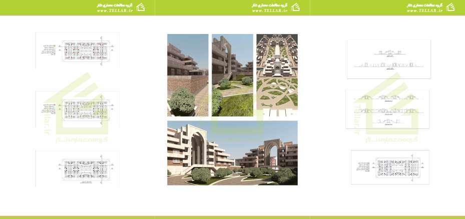 نمونه تصاویر های پایان نامه معماری مجتمع مسکونی