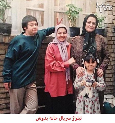 مجید اخشابی تیتراژ سریال خانه به دوش