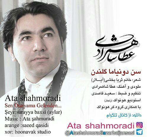 http://s8.picofile.com/file/8290699834/Ata_Shahmoradi_Sen_Dunyama_Gelenden.jpg