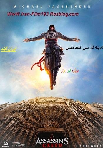 دانلود فیلم Assassins Creed 2016 با دوبله فارسی اختصاصی و به مرا نسخه اصلی
