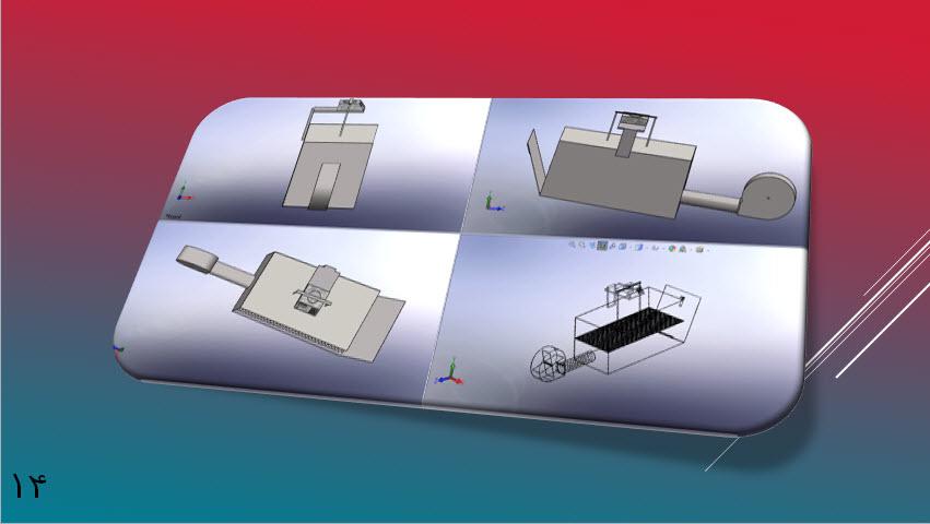 دانلود مقاله طراحی خشک کن کابینتی با فن سانتریفیوژی در سالیدورک دستگاه میوه خشک کن پروژه سالیدورک (پاورپوینت ppt )