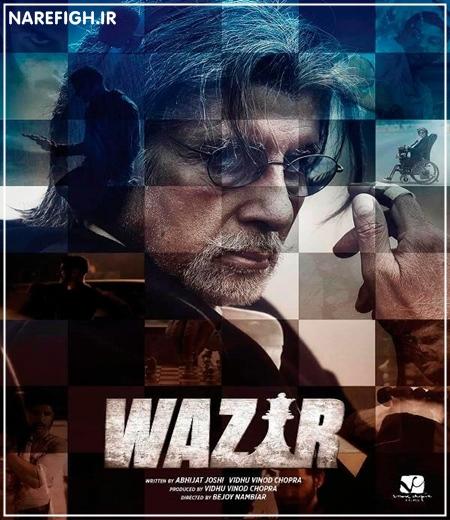 دانلود فیلم Wazir 2016 با دوبله فارسی