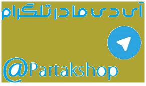 کانال تلگرام اموزش زبان نصرت