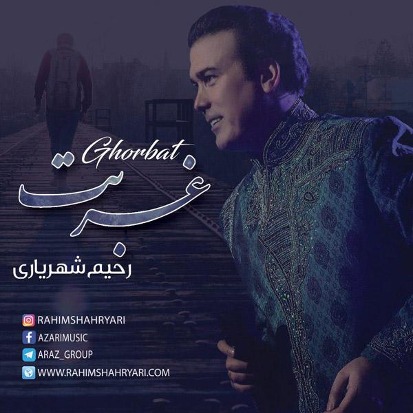 http://s8.picofile.com/file/8290900418/08_Rahim_Shahryari_Ghorbat.jpg