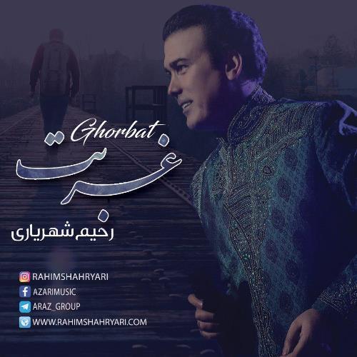 Rahim Shahryari
