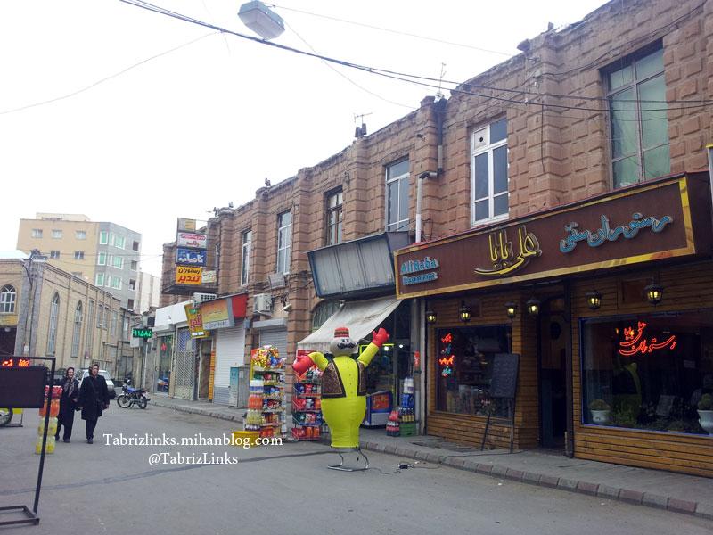 مغازه های سنگی شهناز