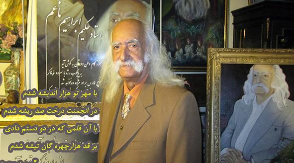 ابراهیم ناعم شاعر سرشناس و دوست رشتی نیما یوشیج درگذشت.