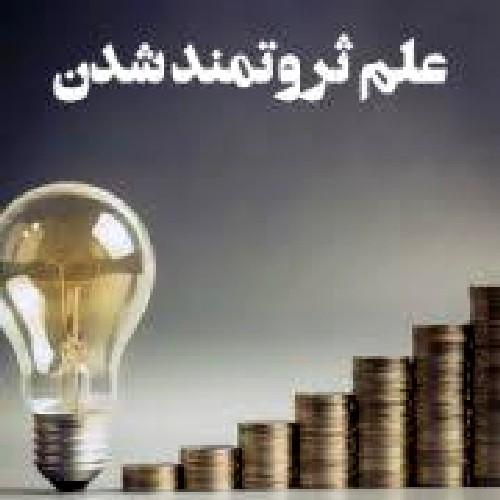 http://s8.picofile.com/file/8291219768/SERWATMAND_SHODAN_ELME_1.jpg