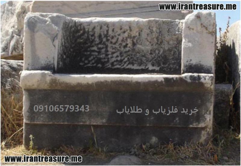 %name سنگ صندلی در گنج یابی