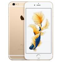 اپل آیفون 6s مدل 64 گیگابایت