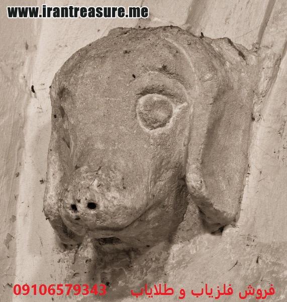 kopek952 نشانه سگ در دفینه یابی
