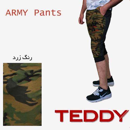شلوارک ارتشی مردانه تدی TEDDY