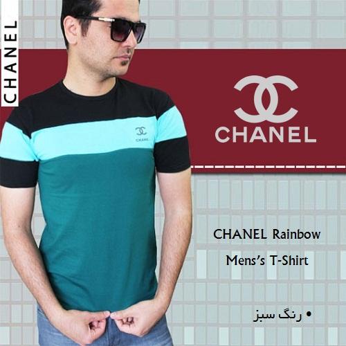 بلوز تابستانی مردانه Chanel Rainbow