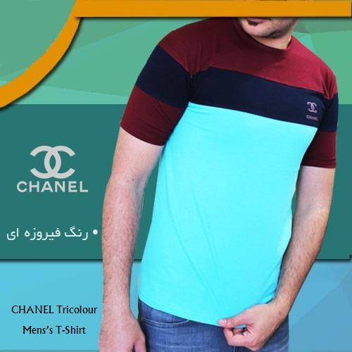 بلوز تابستانه مردانه Chanel Tricolour