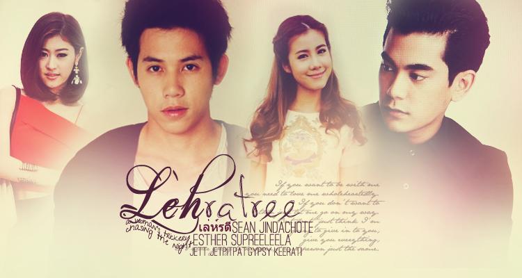 Leh Ratree